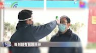 包機、加錢、發口罩,速回!浙江廣東等地硬核復工
