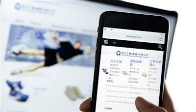 《大行報告》花旗一舉降裕元(00551.HK)評級至「沽售」 目標價下調至14元