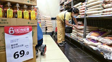 惠康超市連環放售5舖涉逾4.5億 (20:02) - 20210726 - 即時財經新聞