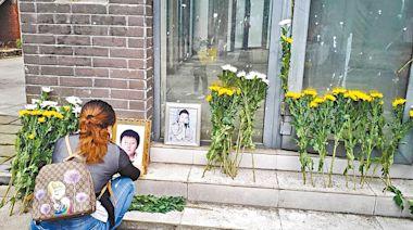 川震13年 家長中學舊址悼念被趕 | 蘋果日報