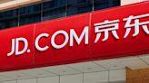 【新股IPO】京東健康6618明日起招股集資最多270億元 入場費3565元 - 香港經濟日報 - 即時新聞頻道 - 即市財經 - 股市