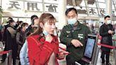 衛健委醫保局促真正落實一碼通行 - 20210307 - 中國