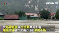 貨車被沖走!越南中部暴雨洪災 道路變泥河已20死