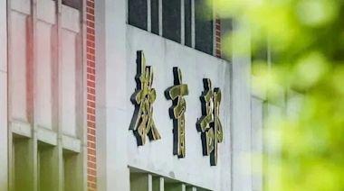 三級警戒延至7月12日 教育部建議各校暫停辦夏令營