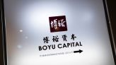 Exclusive: Ant investor Boyu Capital targets $6 billion for new private equity fund - sources