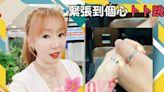 「美容女王」唐安麒宣布訂婚:遇見一個對我毫不保留的人!