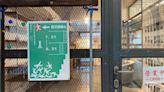 一場「唔開心」的展覽:來飲啤酒寫心事,別勉強的慰問   立場報道   立場新聞