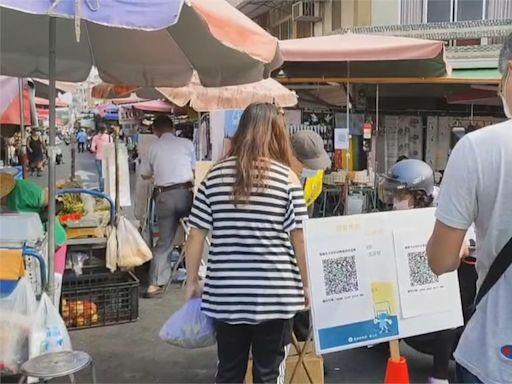 防疫鬆了嗎? 嘉義傳統市場遭批無人實聯制