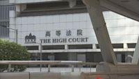民主派初選案 鄒家成向高等法院申請保釋獲批