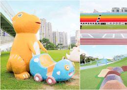 下車就到!新北環狀線「5大彩色新景點」:彩虹操場、馬卡龍山丘、Q龍公園