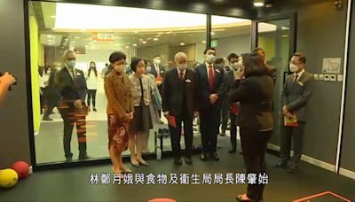 林鄭月娥出席深水埗地區康健中心開幕禮