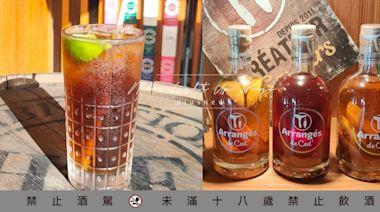 6款女生入門的「蘭姆酒」!水果香、可可甜都嚐得到,炎炎夏日搭配氣泡水和可樂超好喝 蘭姆酒、RUM、OLE Rum Bar and Tapas、6大基酒、蘭姆酒吧  酒酒窩