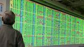 台股震盪劇烈 外資本周賣超逾934億元 - 工商時報