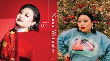 日本演藝圈重磅:渡邊直美宣布, 4 月開始移居美國 ‧ A Day Magazine