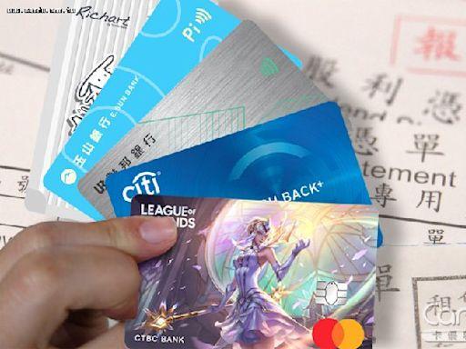 信用卡繳稅就要回饋 新戶獨享2%、5%最強