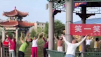 遼寧大媽公園組團大笑鍛煉引爭議 組織者:能祛病強身健體