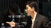 影/新戲與IU隔空對罵 朴敘俊直嗆「話說完了嗎?」