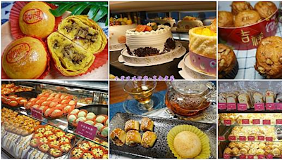 饒河街夜市超過75年糕餅老店【御華興食品】附設茶樓,早餐到宵夜內用不限時