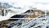 老外看台灣/德國型男捕捉山岳之美 大讚:「臺灣與山林零距離!」