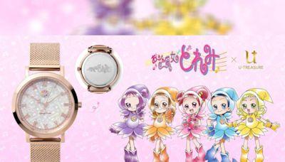 小魔女 DoReMi x U-TREASURE 紀念手錶!錶面有見習生轉換器 - ezone.hk - 遊戲動漫 - 動漫玩具