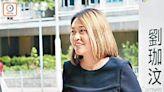 政情:等唔到「最後一刻」 劉珈汶提早辭任區議員 - 東方日報