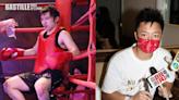 親睹「女朋友」林作被擊敗 鍾培生讚表現不太差但暫未是對手 | 娛圈事