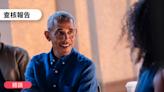 【錯誤】網傳文章「美國前總統歐巴馬揭發驚天大真相,新冠病毒是美國製造,目的是用來消滅黃種人」?