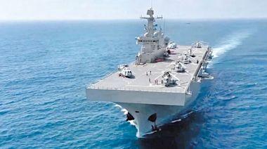 離戰爭多遠●專題|中國瘋狂造艦超越美國 半年1艘兩棲艦下水 | 蘋果日報