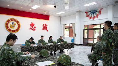 國防部軍法官甄選 廣招有志之士