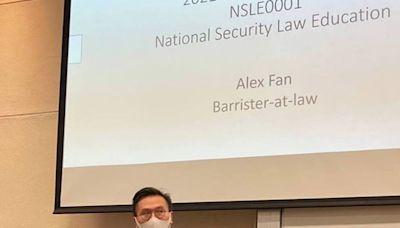 浸大首堂國安法課程范凱傑大律師面授 逾百學生出席