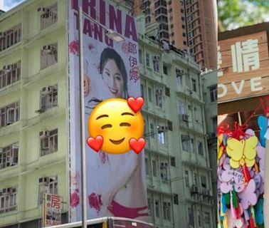 鄧伊婷性感相化身巨型Banner!區議員要出動投訴? - fanpiece