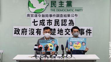 7成市民認為政府未交代高官飯聚細節 民主黨斥政府「上樑不正」 | 獨媒報導 | 獨立媒體
