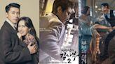 《愛的迫降》、《夫婦》都比不上?上半年韓劇平均收視「它」第一 - 自由電子報iStyle時尚美妝頻道