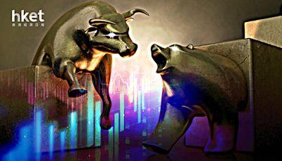 【港股市況】恒指黑期跌約362點 道指期貨跌152點(不斷更新) - 香港經濟日報 - 即時新聞頻道 - 即市財經 - 股市