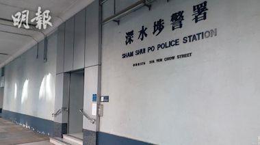 越南女子羈押期間遺失頸鏈耳環 兩警涉行為失當被捕 (18:30) - 20210405 - 港聞