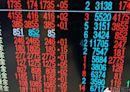 美股道瓊飆破3萬點 台股早盤一度漲86點、台幣強升逾3角 | 財經 | NOWnews今日新聞