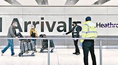 英預告放寬更多國家旅客入境