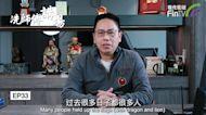 冼國林:港人還妄想持著BNO有居英權嗎?