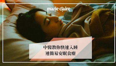 失眠女性有救了!3種中醫抗失眠大法 不用再吃安眠藥