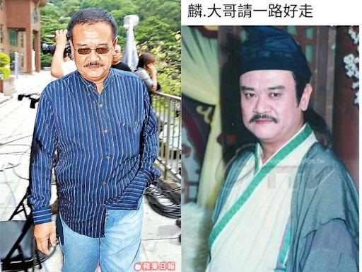 獨家|《台灣奇案》資深演員洪麟心肌梗塞猝逝 享壽78歲 | 蘋果新聞網 | 蘋果日報
