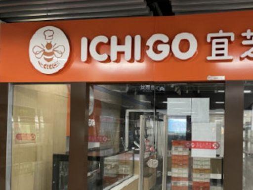 台資麵包店上百門市無預警停業 傳欠薪