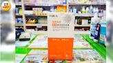 5家用快篩試劑開賣! 怎麼買、適用情況報給你知