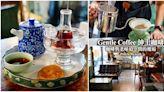 板橋「紳士咖啡」手沖咖啡甘醇好喝,林家花園旁的復古老味道!
