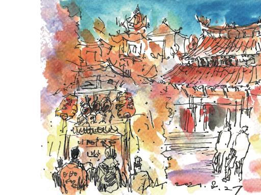 吳佳璇:島嶼行旅—意外回溯300年前的探險 - 財訊雙週刊