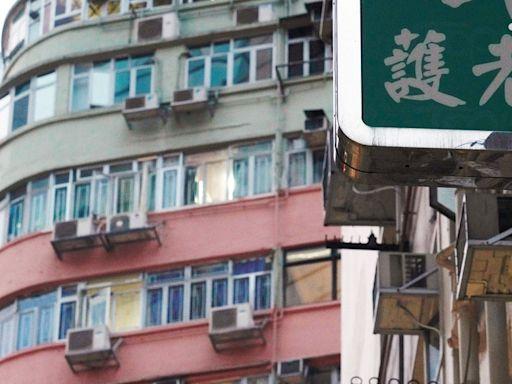 【強制檢測】第21輪安老院舍員工強制檢測周日展開 下輪起檢測周期縮短至7天 - 香港經濟日報 - TOPick - 新聞 - 社會