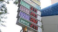 油價連漲 運匠喊吃不消