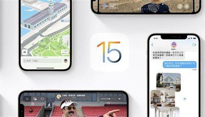 iOS15「十天內兩度更新」!用戶氣炸:還是一堆Bug