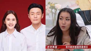 《浪姐2》隊友「迷戀李榮浩」他結婚秒脫粉 楊丞琳一聽表情亮了!