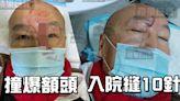 張之珏酒店仆倒撼爆額頭 血流披面縫10針險盲 | 蘋果日報