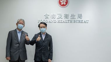 中醫院|六大專科23專病項目一覽 機械人送餐 設代煲藥服務